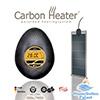 Carbon Heater IQ Carbon Wasserbettheizung - 240 Watt